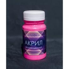 Акрил флуоресцентный розовый (100ml)