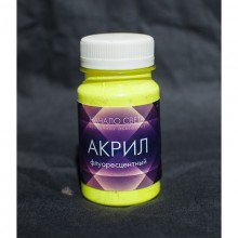Акрил флуоресцентный жёлтный (100 ml)